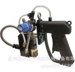 Manuelle heiße Schmelznebel-Spray-Kleber-Gewehr für das Gewebe-Kleben