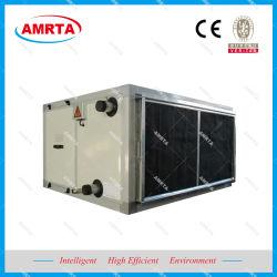 مكيف الهواء المركزي، وحدة معالجة الهواء المعيارية المشتركة مع أنبوب تسخين