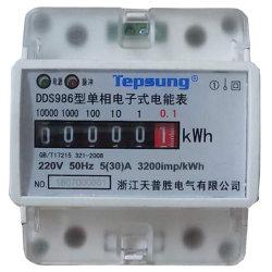 Fase única de dois fios do trilho DIN Energia Eléctrica Medidor com aparência atraente