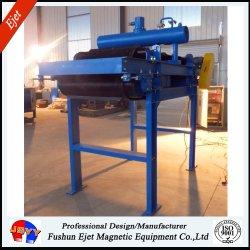 Triagem de metal de arrefecimento de óleo autolimpante da máquina remover metais provenientes do alimento de purificação de produtos agrícolas