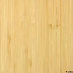 スライスバンブーベニアシート( VGC-0.6mm )