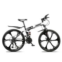 26 27.5 29 インチフルサスペンションマウンテンバイクの無料輸送 中国自転車工場からの MTB