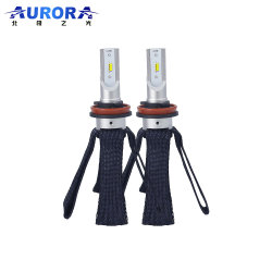 Aurora Factory Supply Großhändler 1+1 Design LED Scheinwerfer H7 H8 H9 H10 Glühlampen für Autos Motorräder LKW etc