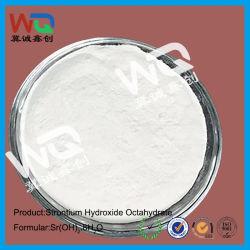 스트론튬 하이드로크사이드 옥타하이드레이트(Stronium Hydroxide Octa