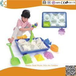 幼児のためのプラスチック砂水おもちゃ