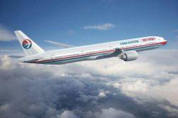 Air Fright von Shenzhen nach Malaysia Door to Door Services