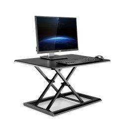 [30ين] إرتفاع يجلس ألومنيوم قابل للتعديل [فولدبل] أن يقف حاسوب مكتب ([إيد-30])