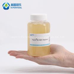مواد مسحوق غير عضوية تفرق مواد طباعة DS-162A أحبار قائمة على الماء