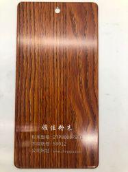 Деревянные зерна эффект переноса порошок алюминиевый профиль порошковое покрытие аэрозольная краска