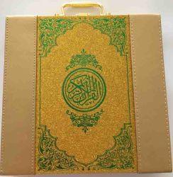Goldquran-Feder-Leser mit Goldbuntes Quran-Buch-Goldschönem Kasten für alle Moslems als das beste Ramanda Geschenk für Muttergesellschaft und Freunde