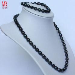 7-8mm Black Rice Freshwater Pearl Jewelry Set