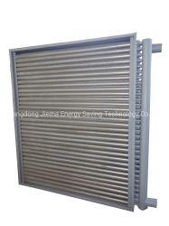 Настраиваемые ребристые трубки теплообменника с водяным охлаждением воздуха в соответствии с ISO утвержденных