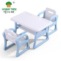 2019명의 새로운 취미 나무 아이 실내 플라스틱 테이블 및 의자 세트