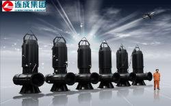 2 ou 3 vedação mecânica das bombas com bom preço 200-300 L/Min 80-110m