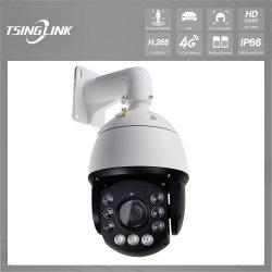2.0 Megapixel IP CCTV 30X Starlight Accueil Sécurité réseau de caméras de Vision nocturne Surveillance de l'alignement automatique intérieur extérieur caméra dôme mobile haute vitesse