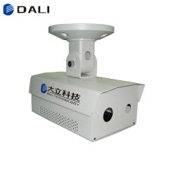 Scanner per fotocamera termica DALI Fast Screening Body per scuole con Certificazione CE in vendita