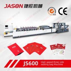 Js600 seitlicher Dichtungs-Beutel der Qualitäts-drei, der Maschine herstellt