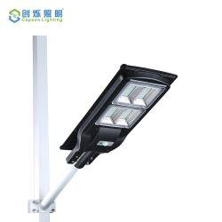 تصميم جديد طاقة عالية بقدرة 40 واط، 20000ساعة، ضمان LED للطاقة الشمسية في الأماكن المفتوحة مصباح الشارع (CS-YTLD1-40)