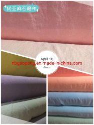 A roupa de pano/cortina/Xuenier/Tecidos Velvet/Fornecedor/Corte/