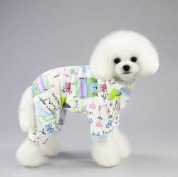 ملابس الكلب الأليفة تنبت كلهثسبرينج، الصيف، ملابس الحيوانات الأليفة الجديدة من أربعة أقدام شيهواهوا تيدي ملابس الكلب الصغيرة الملابس الملابس الملابس أربعة أقدام مريحة