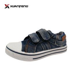 普及した子供の注入のデニムの甲革の靴