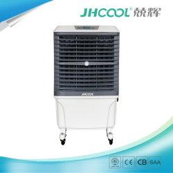Система охлаждения оборудования с большой площади покрытия