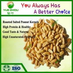 Commerce de gros de l'arachide salée rôti à un prix raisonnable