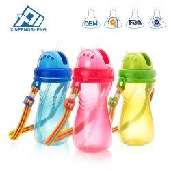 뜨거운 판매 플라스틱 에너지 음료 젖병