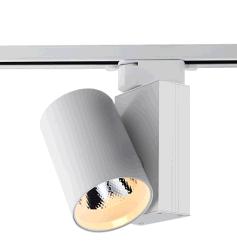 20W 30W 40W Long Powerful COB LED Track Spot Lamp
