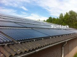 가장 높은 출력 및 가장 큰 조리개를 갖춘 태양광 수집기입니다