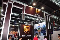 يذهب برنامج UPS Express إلى أوروبا وأمريكا/خدمة التقليد للعلامة التجارية