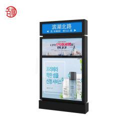 전문가에 의하여 주문을 받아서 만들어지는 옥외 광고 두루말기 LED 가벼운 상자 옥외 광고