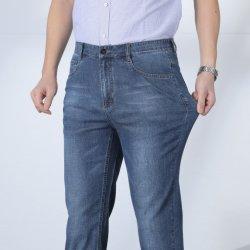 Neuestes Epusen Kleidung-QualitätGeschäftsmann Denim-Jeans