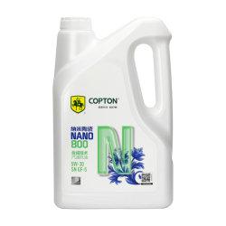 Copton Nano920 nano tecnología sintética de cerámica de aceite de motor de gasolina de aceite lubricante aceite lubricante del motor