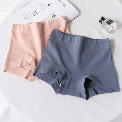 Le coton de femmes mémoires transparente, le plein en tissu de coton, respirant Boxer mémoires, de haut niveau de la taille des mémoires