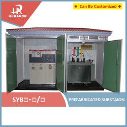 熱い販売10kv 11kv 33kvの屋外のプレハブのコンパクトなサブステーションの変圧器