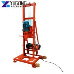 도매 시장 보어홀 지하수 유정 시추 기계 제품(중국)