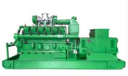 10квт 200квт до 1100 квт комбинированного производства тепловой и электрической и тепловой энергии природного газа для генераторных установок