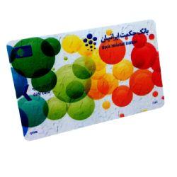 Pré-impresso Cartão de PVC Smart Phone legível NFC RFID NTAG213 NTAG215 NTAG216 Cartão NFC