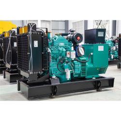 سعر 220 كيلو واط محرك ديزل كهربائي يعمل بطاقة كهربائيةوقود الديزل دون وقود مجموعة المولد