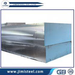 1.2344/AISI H13/JIS SKD61/8407 قالب لوحة فولاذية مسطحة ساخنة الفولاذ