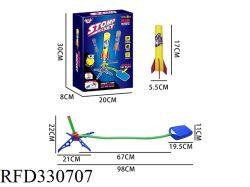 لعبة إطلاق الصواريخ Foot-Punching Air Soft Pump Space الصاروخية مع المشغل والضوء