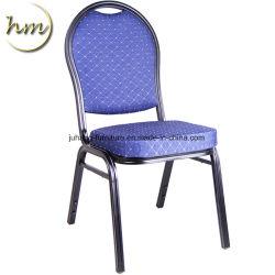 جناح مأدبة زفاف على الألواح المعدنية الزرقاء الكلاسيكية (HM-S4)