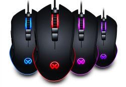 高性能 6D カラーライト光 USB 有線入力レベル ゲームマウス有線マウスコンピュータマウスゲームマウスゲームマウス