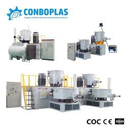 새로운 WPC PVC 분말 수지 믹서 기계를 냉각하는 플라스틱 고속 난방