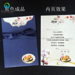 بطاقة دعوة متعددة التصميم مخصصة يدويًا مع شريط ومظروف