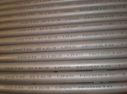 1.4845 Seamless tubo de inox