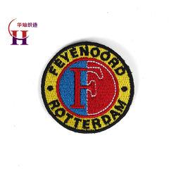 El bordado del logotipo de marca barata parche bordado parches para niños