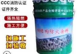 Anti-Corrosive tintas acrílicas à base de óleo para máquinas de Estrutura de aço