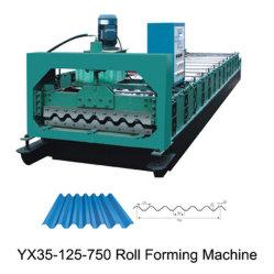На холодном двигателе механизма формирования рулона (ZY35-125-750)
